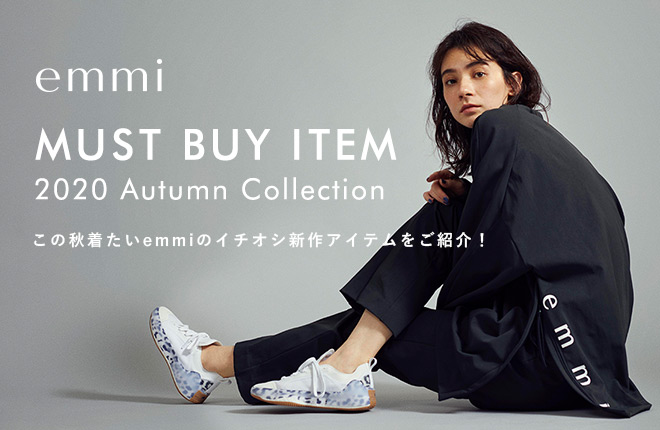 MUST BUY ITEM 2020 Autumn Collection emmi
