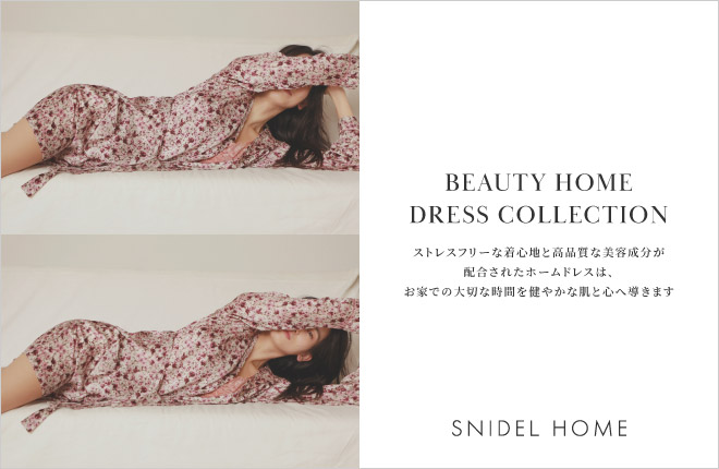 BEAUTY HOME DRESS COLLECTION