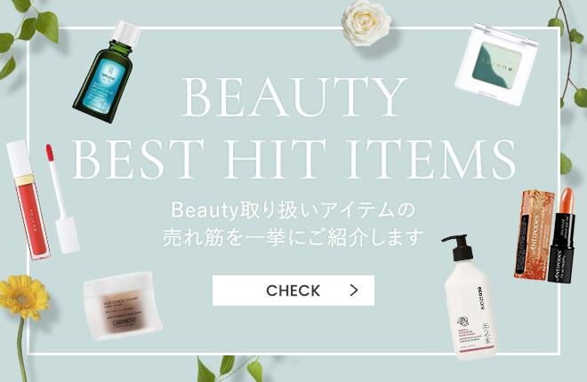 Beauty Best Hit Items