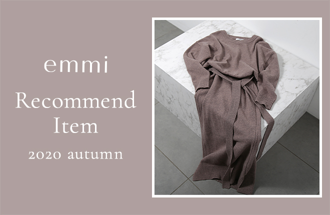 emmi Recommend Item 2020 Autumn