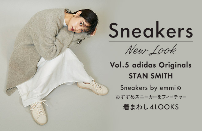 Sneakers New Look Vol5 adidas Originals