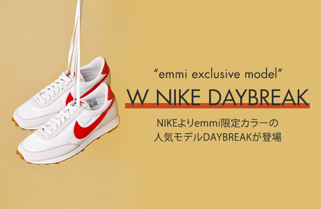 """emmi exclusive model"" W NIKE DAYBREAK"
