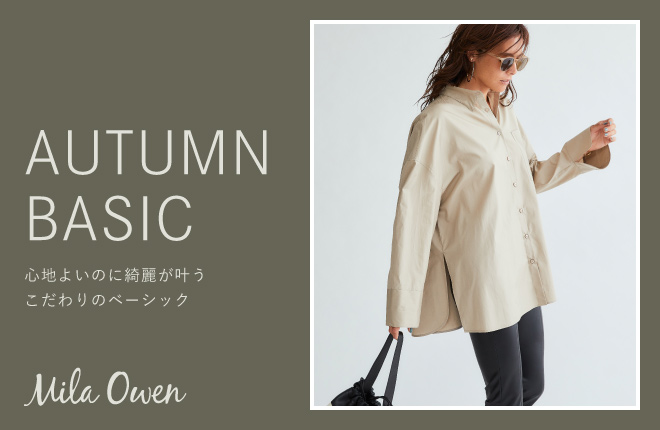 Mila Owen AUTUMN BASIC