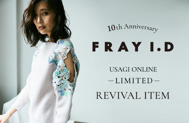 USAGI ONLINE -LIMITED- REVIVAL ITEM