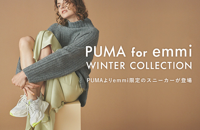 PUMA for emmi WINTER COLLECTION