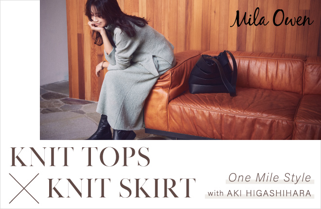Mila Owen KNIT TOPS×KNIT SKIRT One Mile Style with AKI HIGASHIHARA