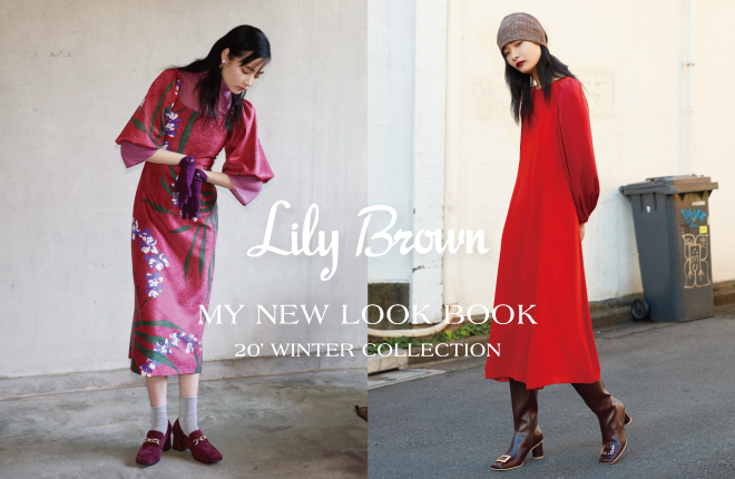Lily Brown 2020 Winter Collection catalogue