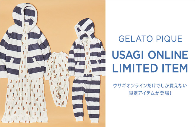 USAGI ONLINE LIMITED ITEM