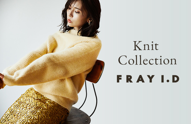 FRAY I.D - Knit Collection -
