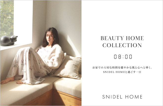 BEAUTY HOME COLLECTION