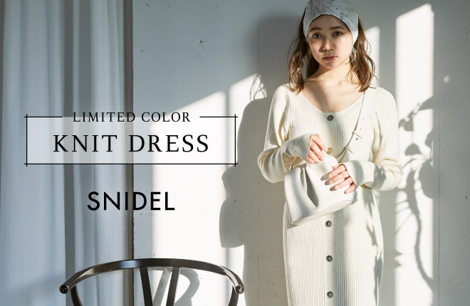 SNIDEL LIMITED COLOR DRESS