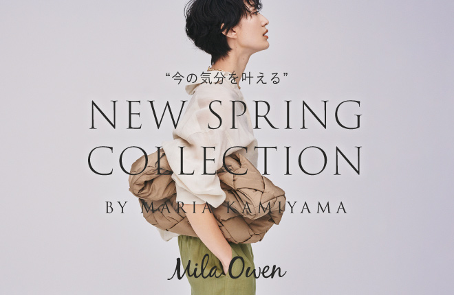 Mila Owen 2021 SPRING COLLECTION PRE ORDER