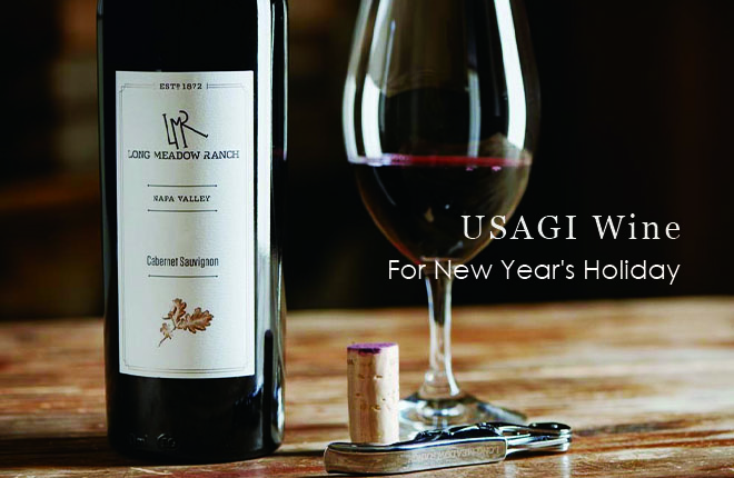 USAGI Wine for New Year's Holiday