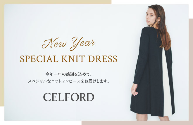 New Years SPECIAL KNIT DRESS