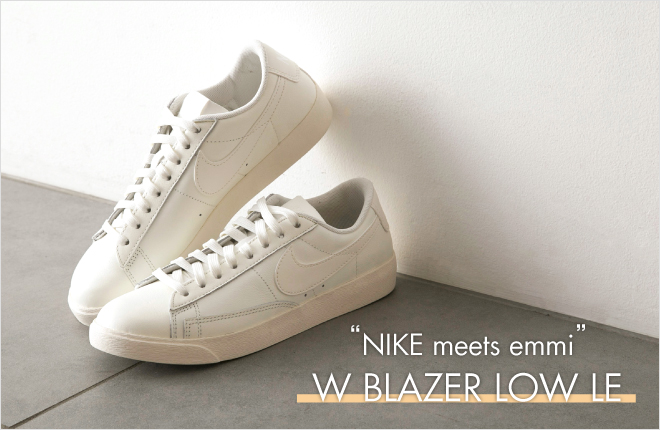 """emmi exclusive model"" NIKE W BLAZER LOW LE"