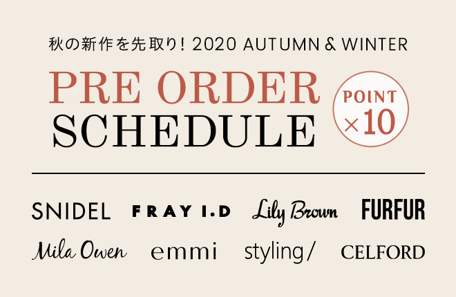 2020 AUTUMN &WINTER 2nd PRE ORDER SCHEDULE