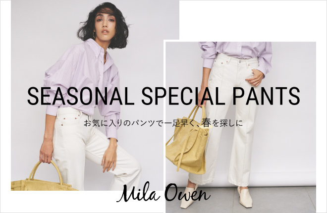 Mila Owen Seasonal Special Pants