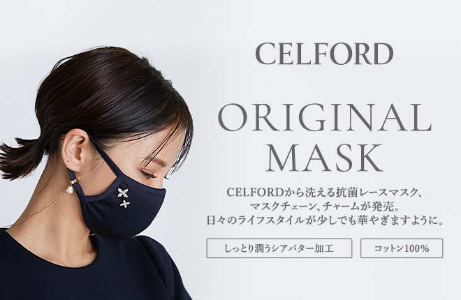 CELFORD Original Mask