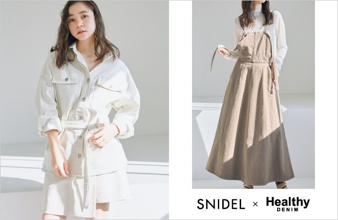 SNIDEL×Healthy DENIM