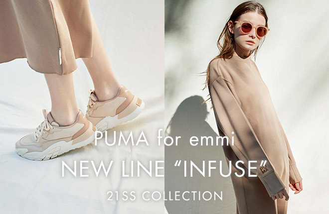 "PUMA for emmi NEW LINE""INFUSE"""