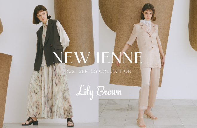 Lily Brown 2021 Spring Collection