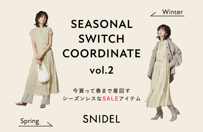 SEASONAL SWITCH COODINATE vol.2