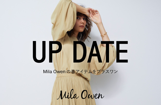 Mila Owen UP DATE