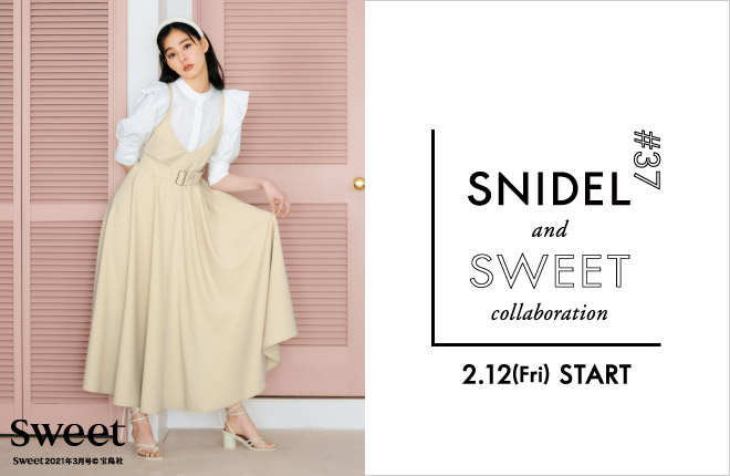 SNIDEL and sweet collaboration  #37