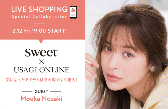 """sweet × USAGI ONLINE"" LIVE SHOPPING!"