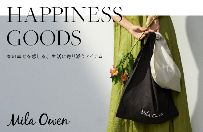Mila Owen Happiness Goods