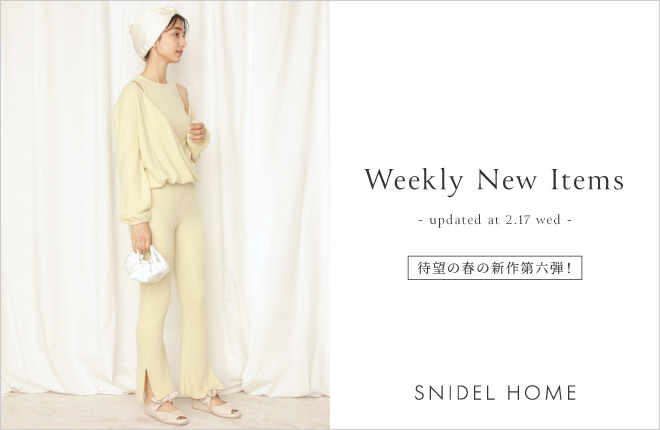 "SNIDEL HOME ""Weekly New Items""updated at 2.17(wed)"