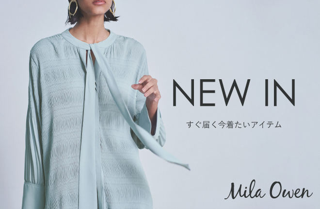 Mila Owen NEW IN