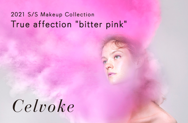 "2021 S/S Makeup Collection True affection ""bitter pink"""