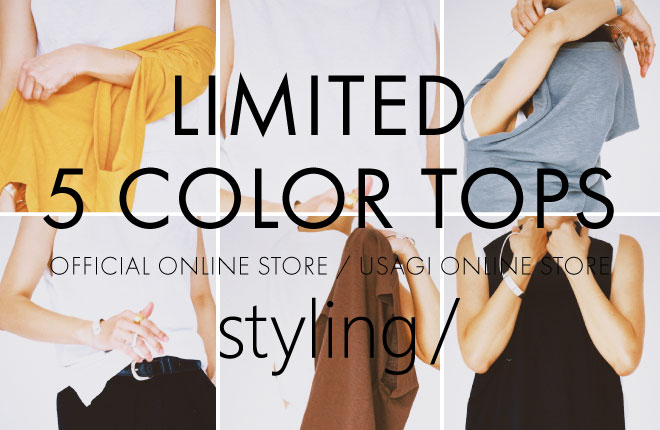 styling/ LIMITED 5 COLOR TOPS