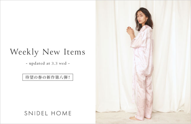 "SNIDEL HOME ""Weekly New Items""updated at 3/3(wed)"