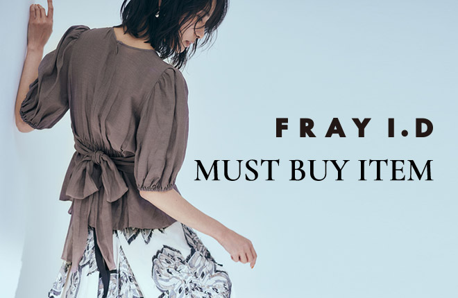 FRAY I.D -MUST BUY ITEM-