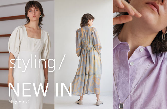 styling/ NEW IN -MAY Vol.1-
