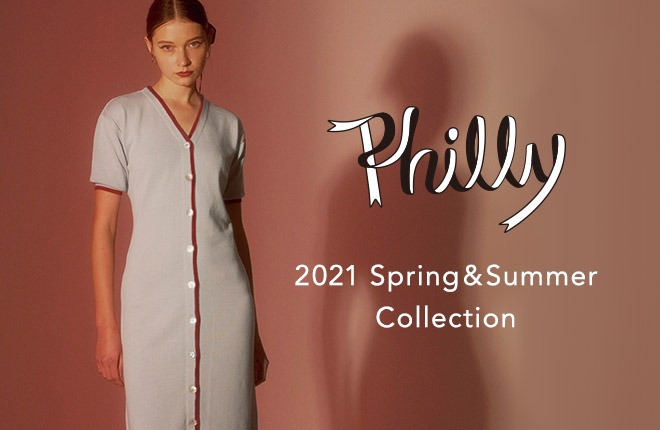 Philly chocolate 2021 S/S collection