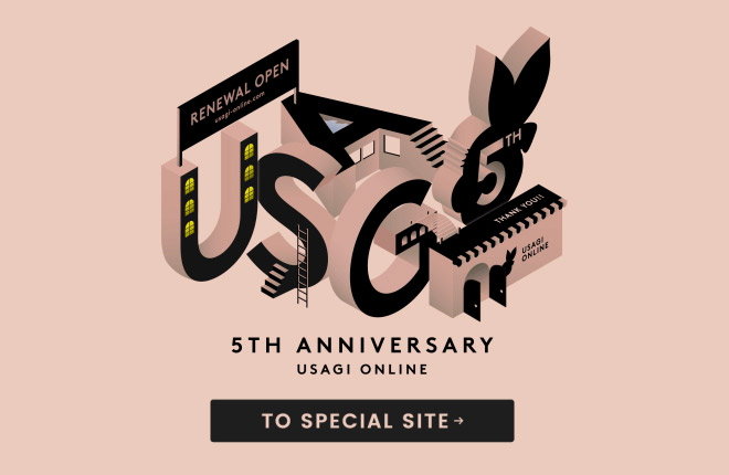 USAGI ONLINE 5TH ANNIVERSARY
