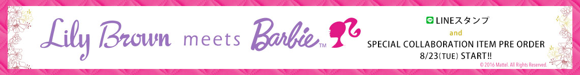 Lily Brown meets Barbie SPECIAL COLLABORATION