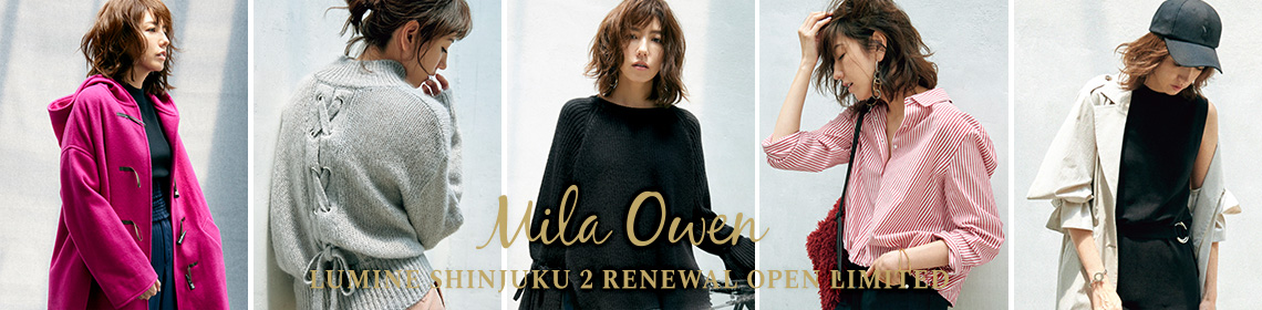 Mila Owen LUMINE SHINJUKU 2 RENEWAL OPEN LIMITED