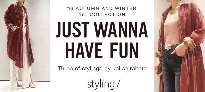 「styling/」JUST WANNA HAVE FUN-vol.3-