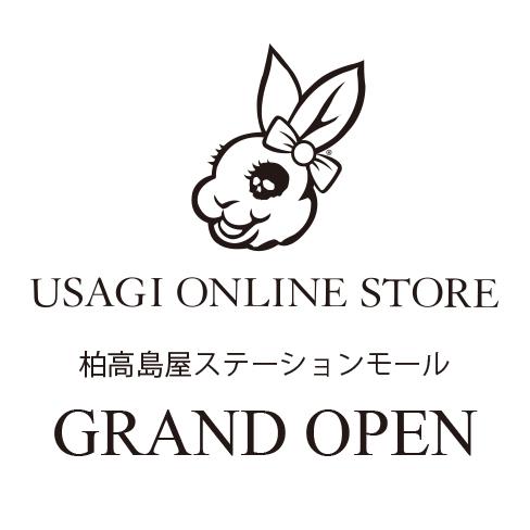 ウサギ オンライン ストア