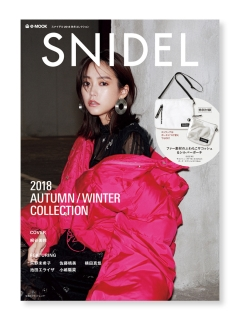 SNIDEL/2018年 Autumn & Winter SNIDEL MOOK/本