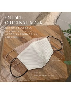 SNIDEL/ripple mask/その他ライフスタイルグッズ