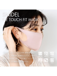 SNIDEL/ice touch fit mask/その他ファッション雑貨