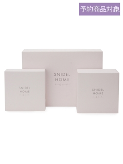 SNIDEL HOME/ギフトラッピングサービス【SNIDEL HOME】/予約(ボックスタイプ)/ギフトボックス(作業付き)