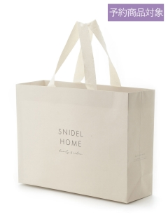 SNIDEL HOME/【予約商品対象】SNIDELHOMEショッパー(L)/その他ギフトラッピング
