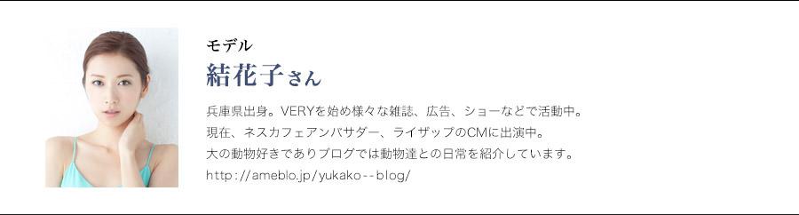 結花子の画像 p1_7