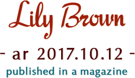 Lily Brown - ar 2017.10.12 published in a magazine -